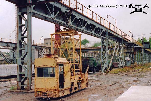 павловский кирпичный завод - Нужные схемы и описания для всех.