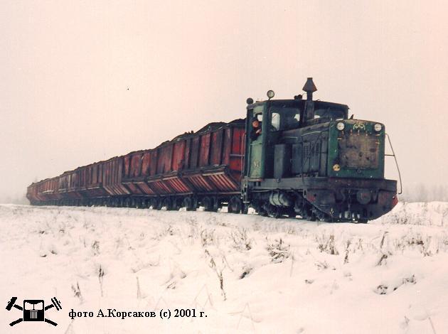 Тепловоз ТУ4 с поездом TU4